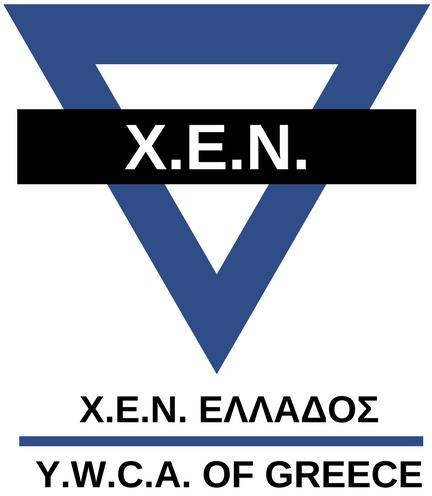 ΧΕΝ Ελλάδος